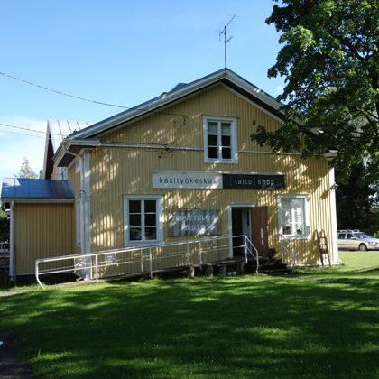 サーリヤルヴィの手工芸センター
