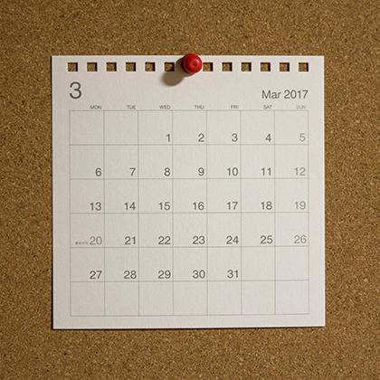 2017年3月のカレンダー