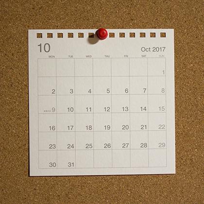 2017年10月のカレンダー