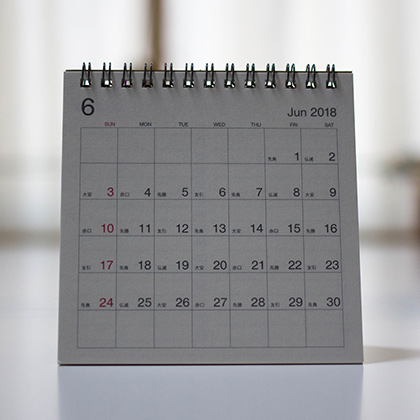 2018年6月のカレンダー